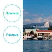 Concurso Renovación del Embalse de Voronezh