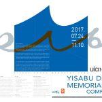 Competencia Internacional de Arquitectura 2017 Yisabu Dokdo Memorial Park