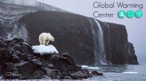 017-IMAGEN.jpg Concurso de Diseño de una Estación de Investigación: Global Warming Center