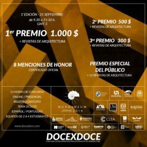 DOCEXDOCE-LATINOAMÉRICA-1.jpg Concurso para Estudiantes de Arquitectura: DOCEXDOCE Latinoamérica