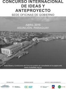 Imagen1.jpg Concurso Internacional de Ideas y Anteproyecto Sede Oficinas de Gobierno