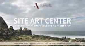 banner_ArtCenter.jpg Concurso Internacional de Arquitecutura Site Art Center Cascais, Portugal