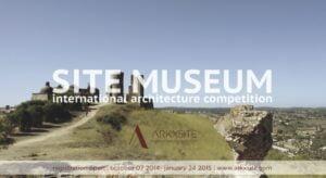 banner_web.jpg Concurso para Diseño de un Museo Contemporaneo en el Castillo Montemor-o-Novo, Portugal